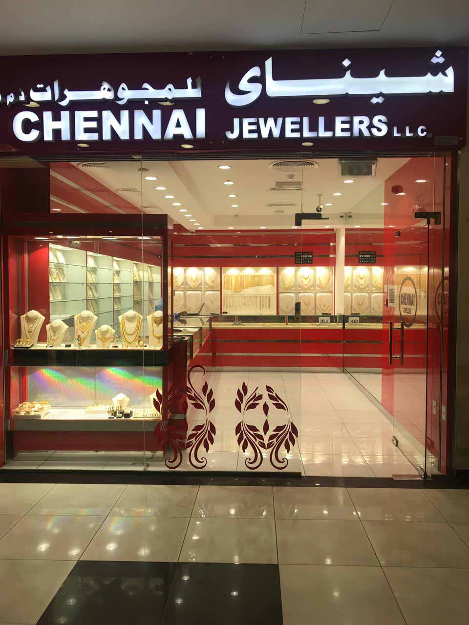 Welcome to Chennaijeweller com