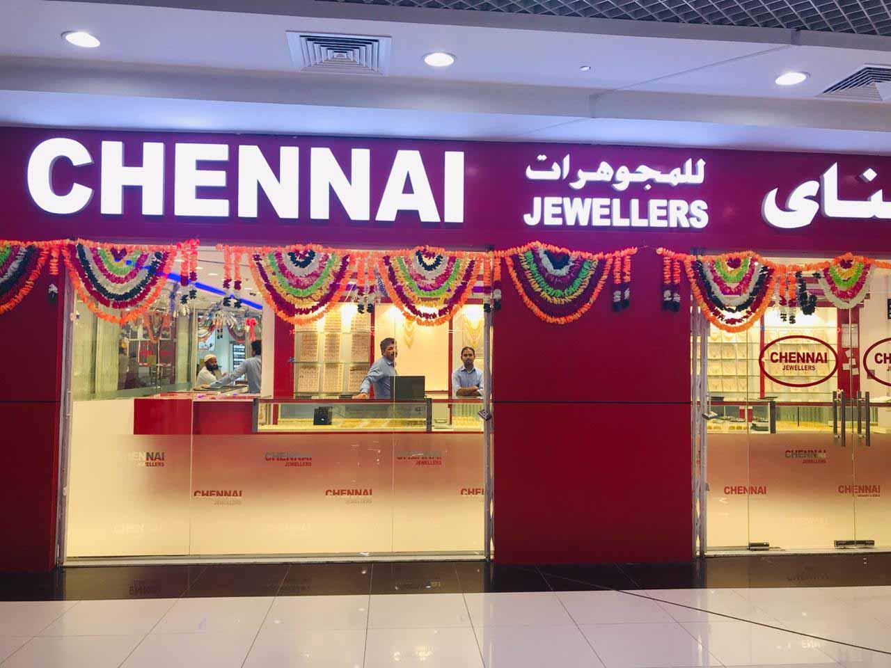 Welcome to Chennaijeweller com